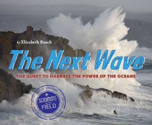 SITF Next Wave